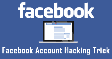 Now Your Trusted Friends Can Hack Your Facebook Account