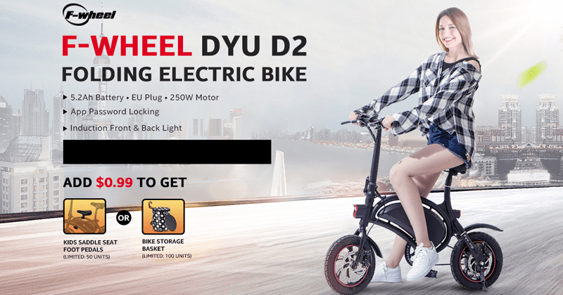 F-Wheel DYU D2 - A Mini Electric Bike To Compete With The Scooters