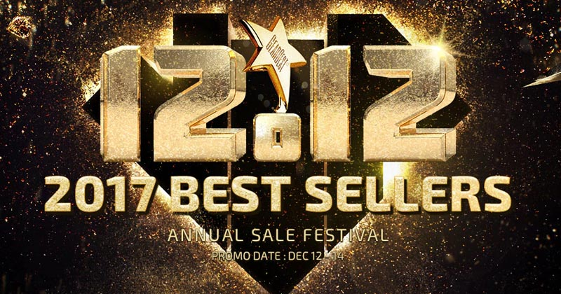 Don't Miss! The Great Gearbest 12.12 Annual Sale