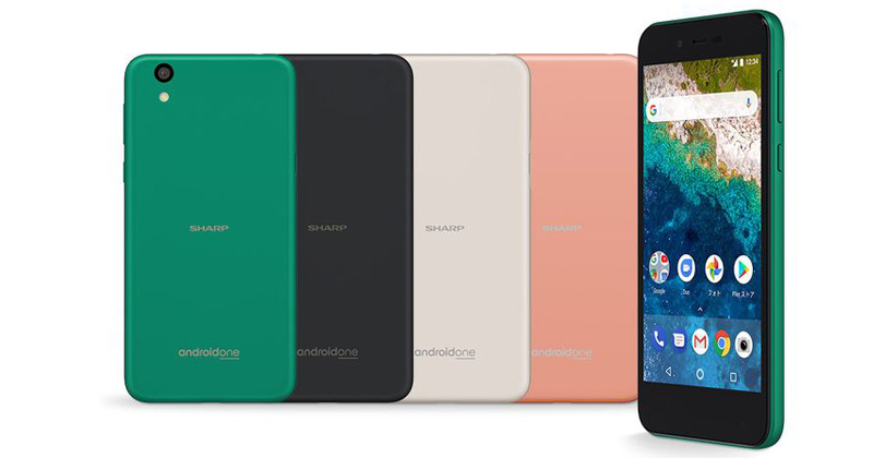 The Latest Android One Phone Looks Like An Updated iPhone 5C