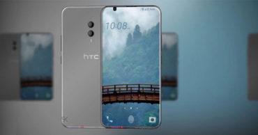 HTC's Upcoming Smartphone Could Be A Beast!