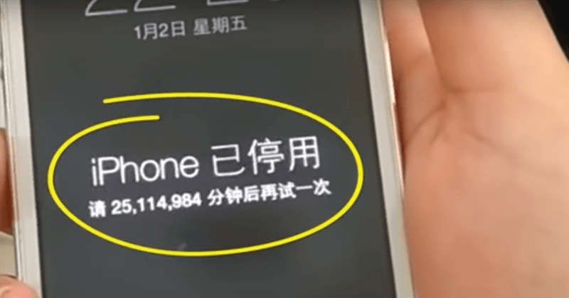 This 2-Year-Old Locked iPhone For 48 Years By Entering Wrong Password